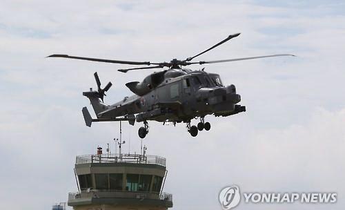 Fil info marine sud-coréenne - Page 4 Aw15910