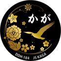 DDH classe Izumo - Page 4 Kaga10
