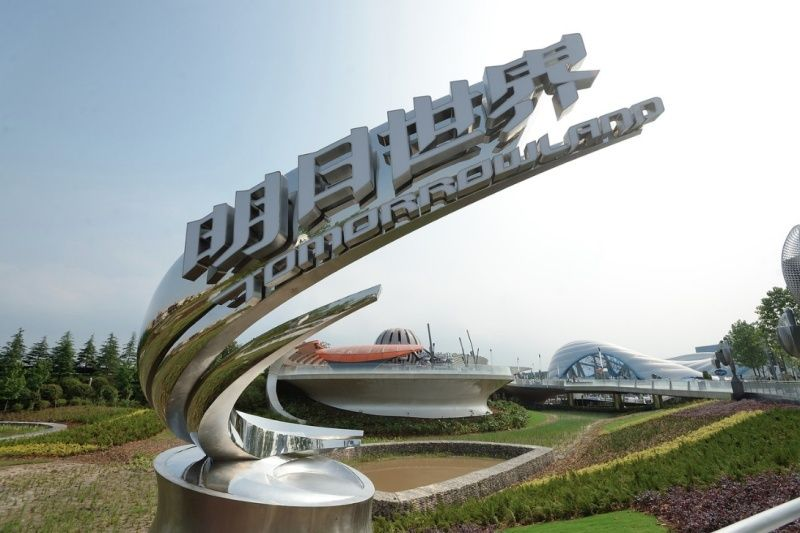 [Shanghai Disneyland] TOMORROWLAND (TRON/Buzz/Jet Packs/Star Wars/Stitch) - Page 3 Captur23