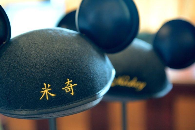 [Shanghai Disney Resort] Les Produits Commerciaux Captur36