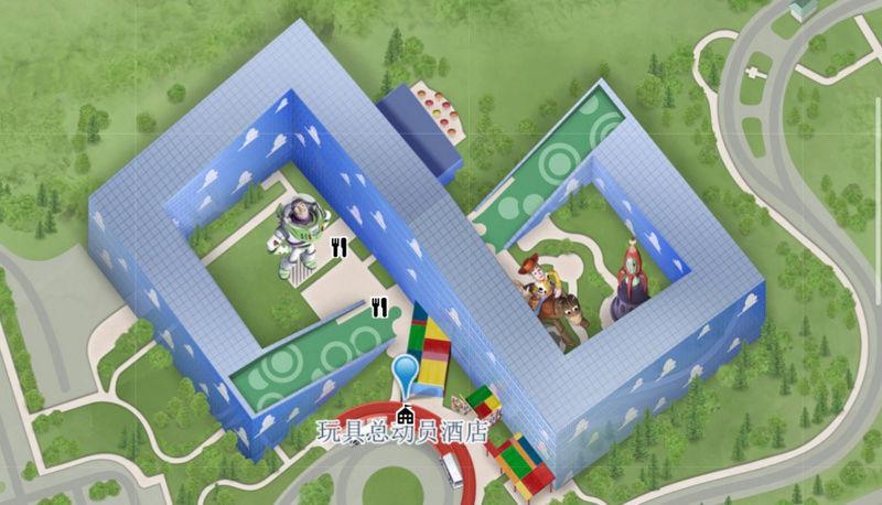 [Shanghai Disney Resort] Toy Story Hotel (2016) Captur48