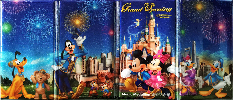 [Shanghai Disney Resort] Les Produits Commerciaux Grand-10