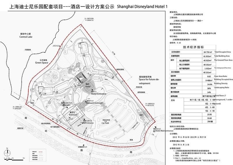 [Shanghai Disney Resort] Shanghai Disneyland Hotel Hotel_10