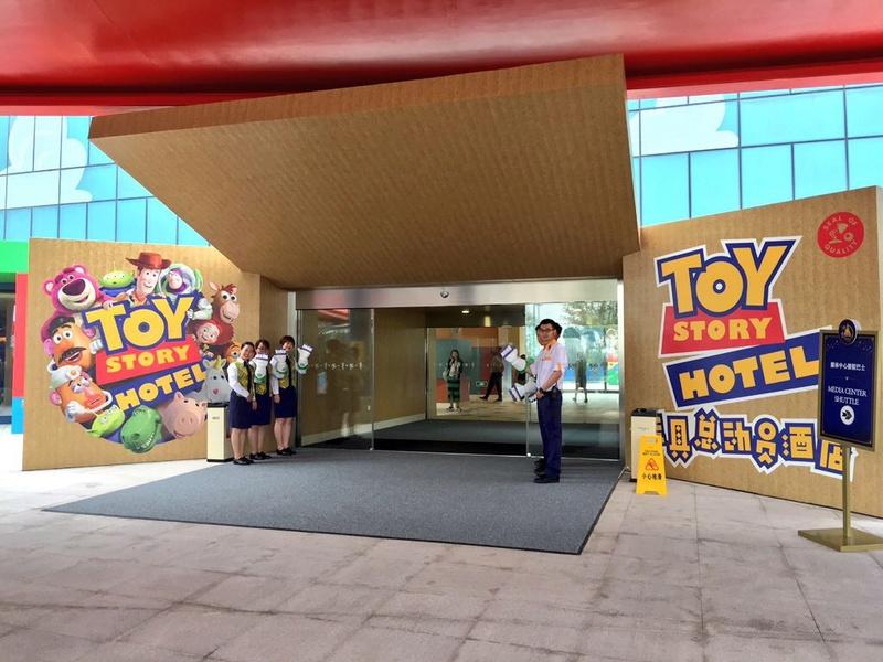 [Shanghai Disney Resort] Toy Story Hotel (2016) Img_7811