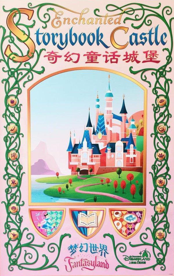 Les Posters de Shanghai Disneyland Poster10