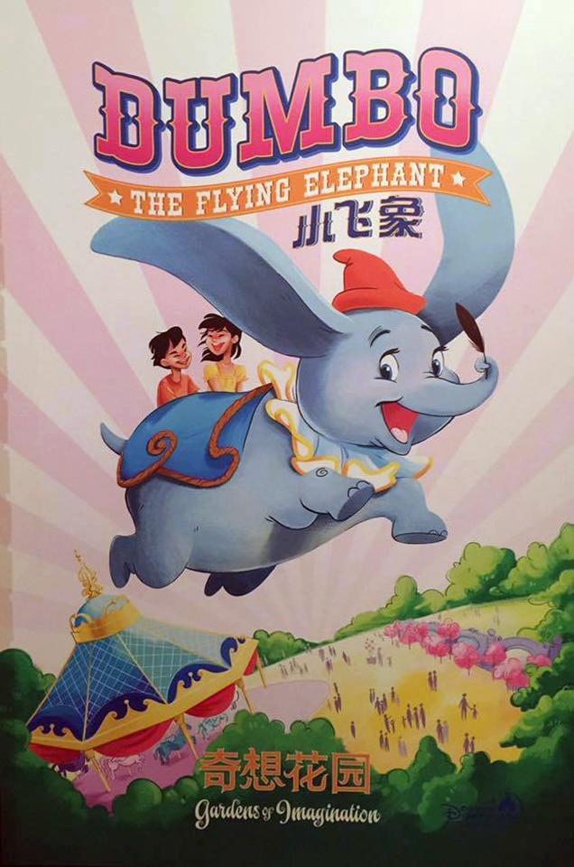 Les Posters de Shanghai Disneyland Poster11