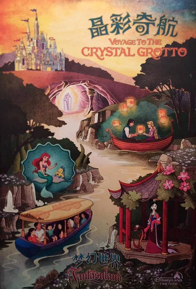 Les Posters de Shanghai Disneyland Poster12