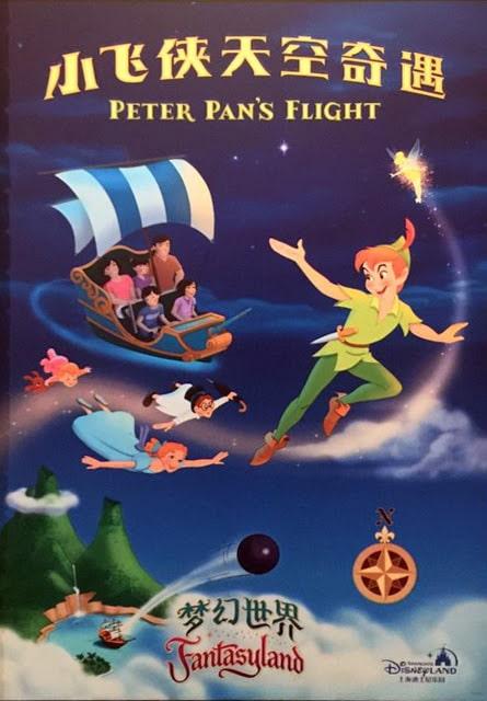 Les Posters de Shanghai Disneyland Poster13