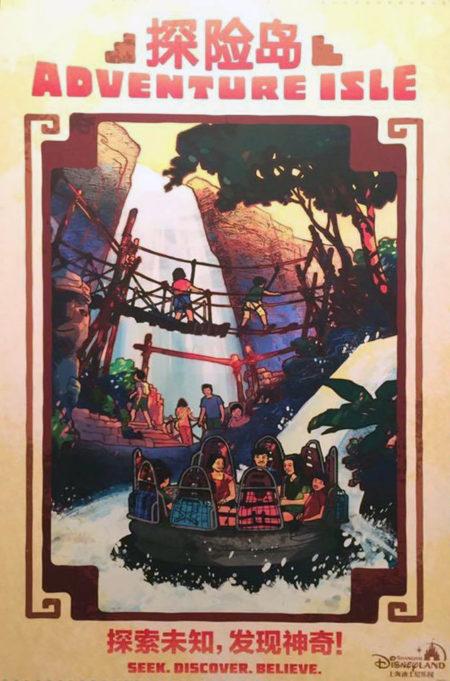 Les Posters de Shanghai Disneyland Poster14