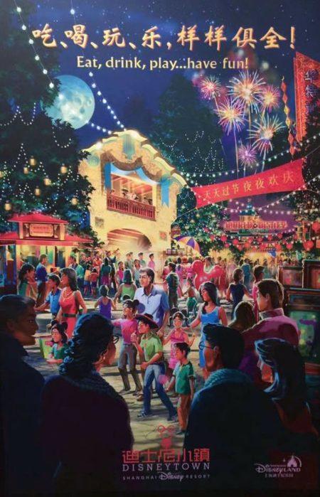 Les Posters de Shanghai Disneyland Poster18