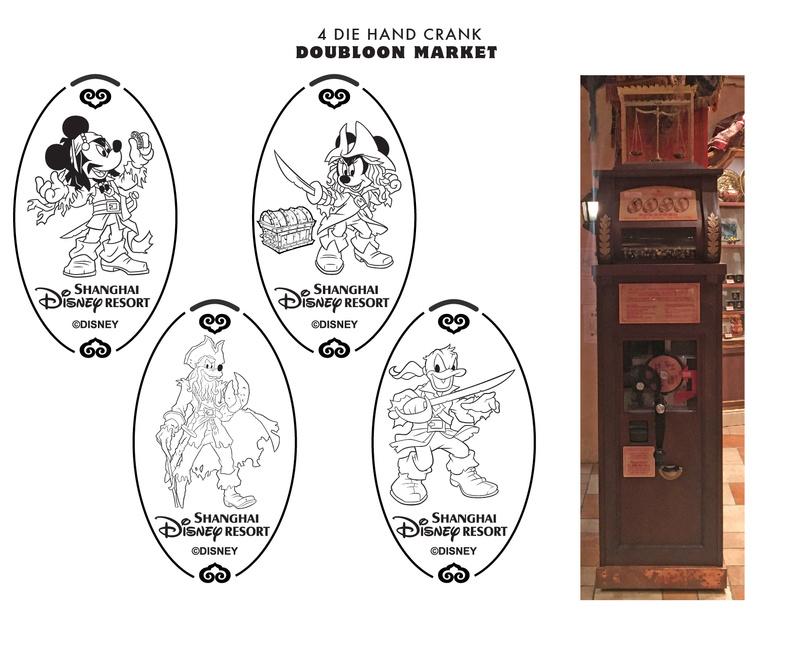 [Shanghai Disney Resort] Les Produits Commerciaux Sdl-do10