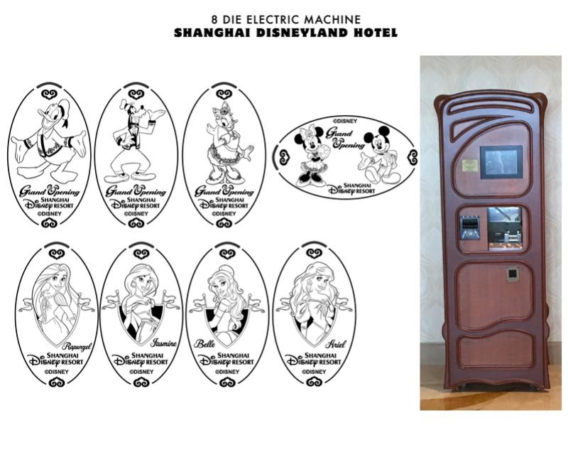[Shanghai Disney Resort] Les Produits Commerciaux Sdr-sh10