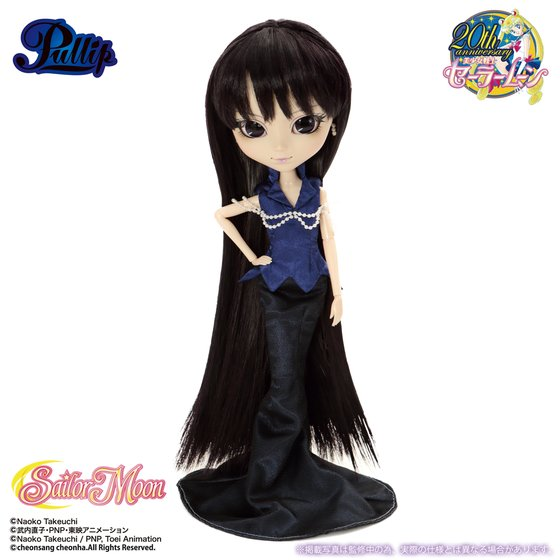[Septembre] Pullip Mistress 9  (Série Sailor Moon) 10001012
