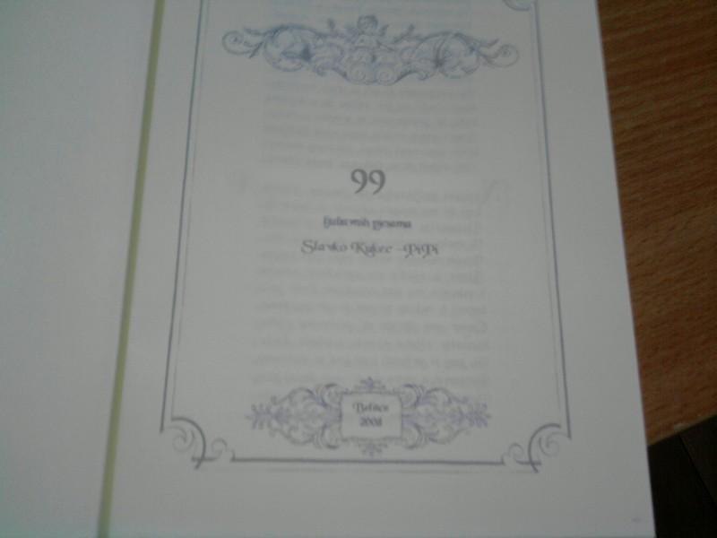 ručno uvezan rukopis P2201111