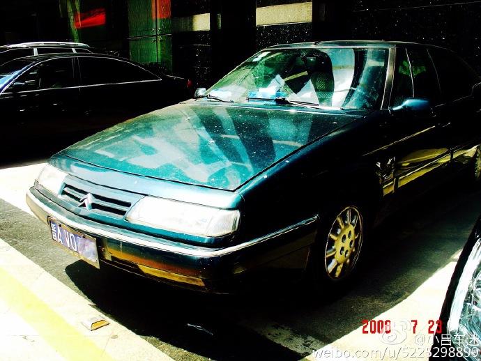 """[CHINE] Fengshen Citroën """"XM"""" Xantia & XM 005hco11"""