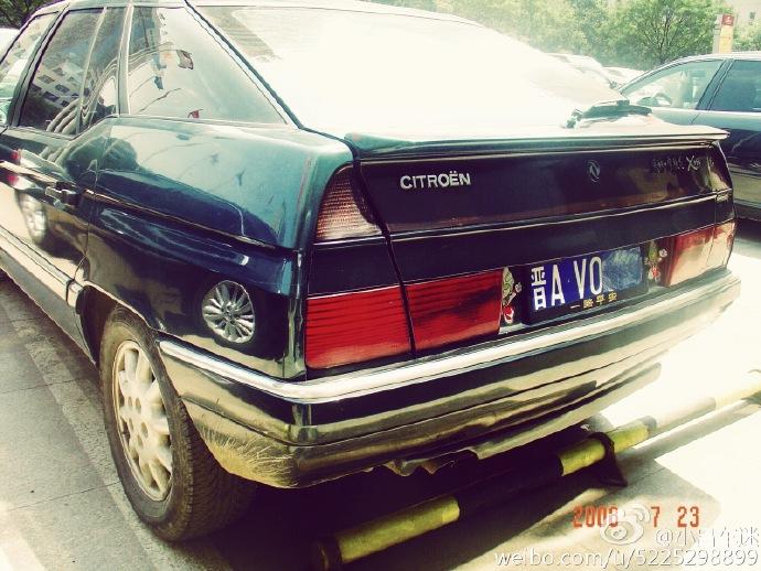 """[CHINE] Fengshen Citroën """"XM"""" Xantia & XM 005hco12"""