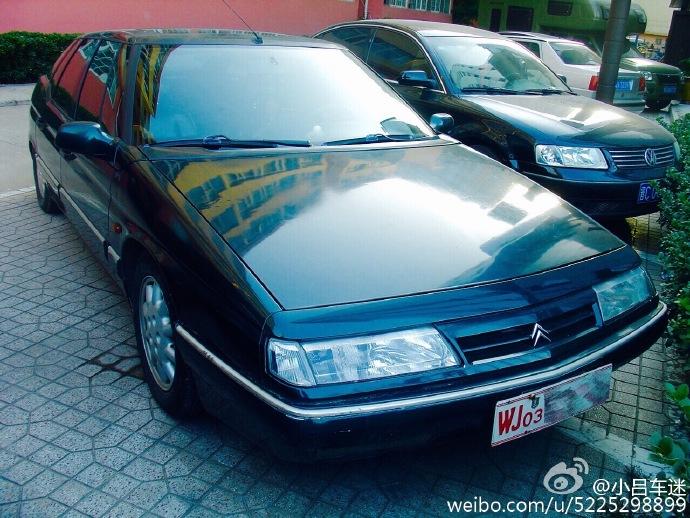 """[CHINE] Fengshen Citroën """"XM"""" Xantia & XM 005hco13"""
