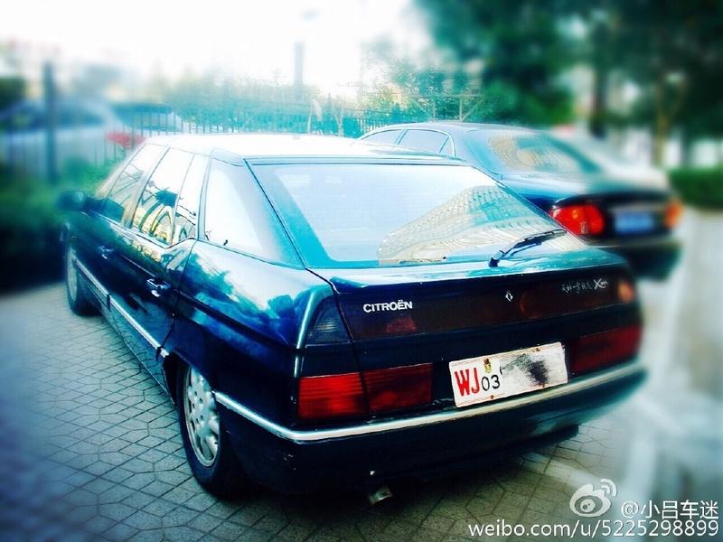 """[CHINE] Fengshen Citroën """"XM"""" Xantia & XM 005hco14"""