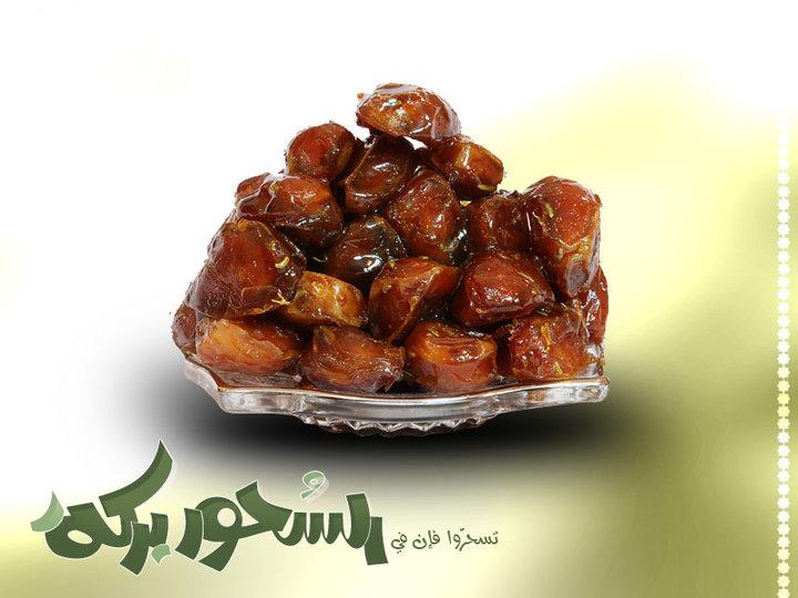 بطائق رمضانية عن السحور  41131_10