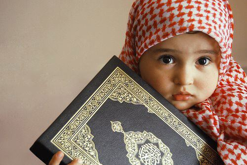 صور اطفال اسلامية  60302510