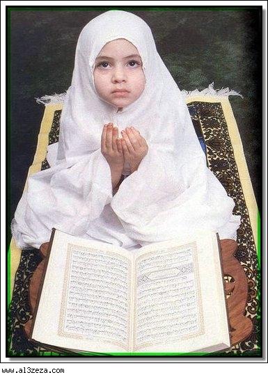 صور اطفال اسلامية  E17ded10