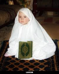 صور اطفال اسلامية  Images13