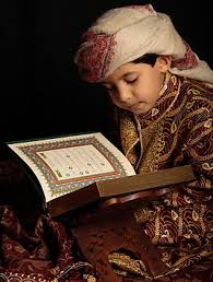 صور اطفال اسلامية  Images15