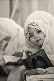 صور اطفال اسلامية  Images16