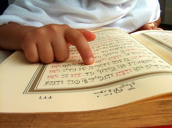 صور اطفال اسلامية  Img_1310