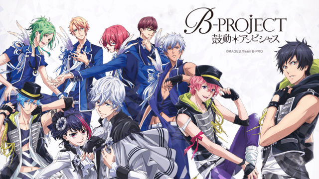 B-Project Kodou Ambitious I am not a girl 65397c11
