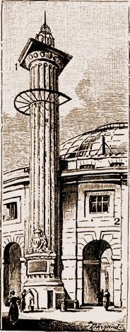 MONUMENTS D'HIER ET D'AUJOURD'HUI - Page 2 1_1_1456