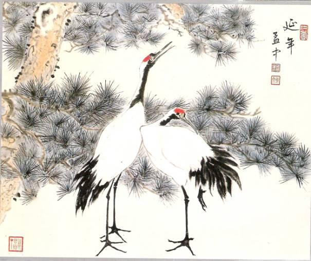 JAPON ETERNEL  - Page 4 1_1_1589