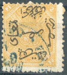 mannaro`s ÄGYPTEN Klassik 5ap10