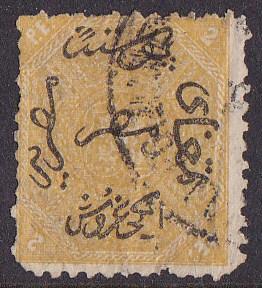 mannaro`s ÄGYPTEN Klassik 5b_wsp10