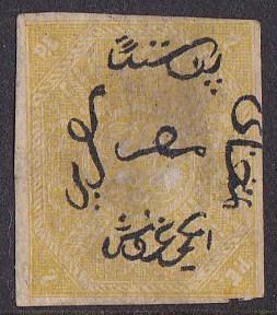 mannaro`s ÄGYPTEN Klassik 5x_wsp10