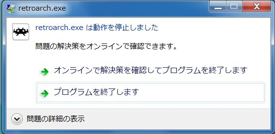RetroArch version Windows - Page 2 Bug10