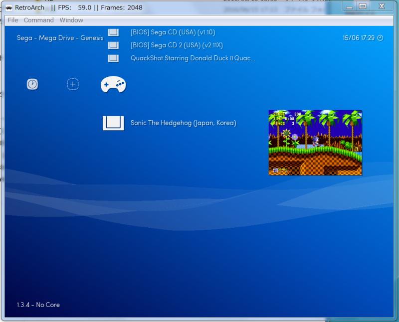 RetroArch version Windows - Page 2 Retro210