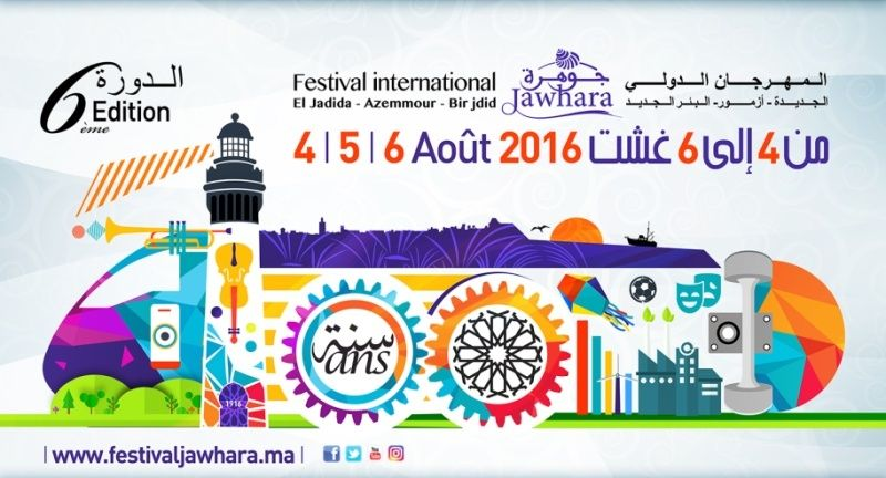 04/08 au 06/08 - Festival International Jawhara 2016 Affich10