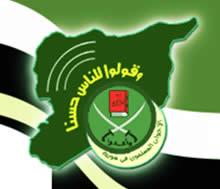 La guerre en Syrie menace toute la région d'un bain de sang sectaire Fm-syr10