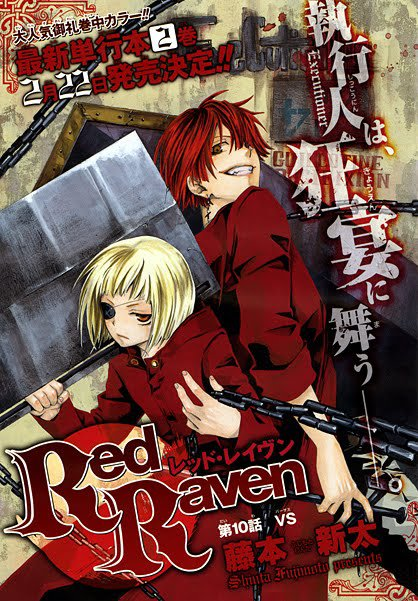 Red Raven         Red_ra11