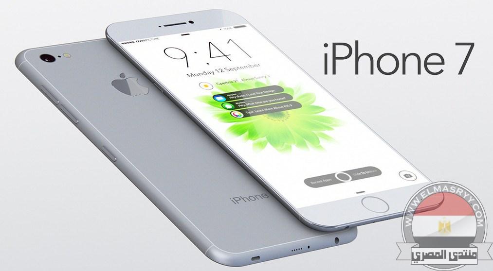 صور و أخبار عن تليفون I Phone 7 الجديد و الجارى صدورة بشهر سبتمبر 2016 . إضغط هنا للمزيد من التفاصيل Apple-10