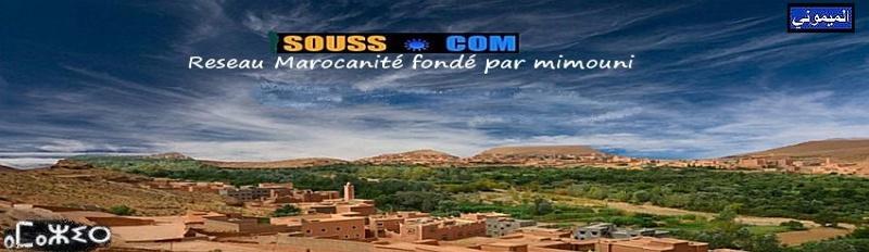 Monde - Logo Monde berbere 2016 Mimoun11