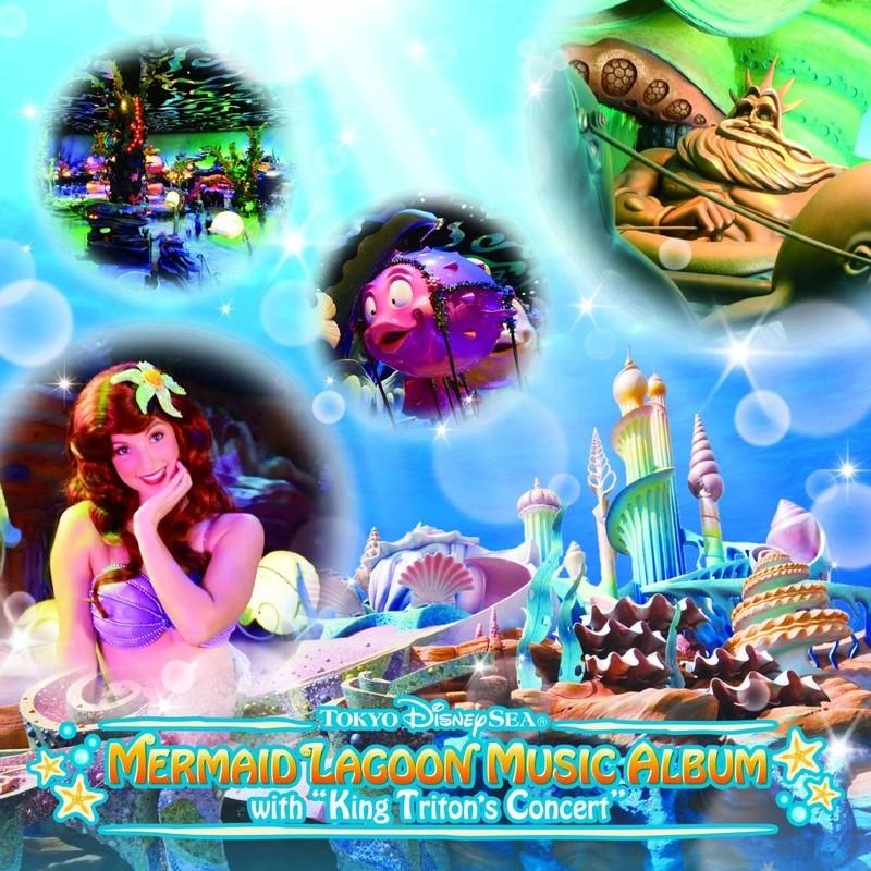 "[Tokyo DisneySea] : 15th anniversary ""The Year of Wishes"" merchandising 91gd-010"
