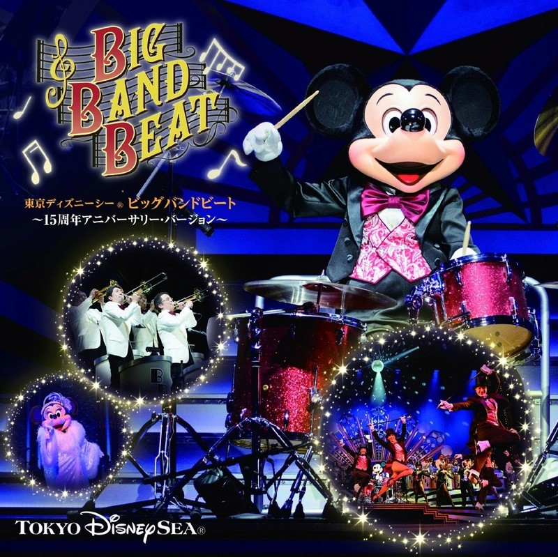 "[Tokyo DisneySea] : 15th anniversary ""The Year of Wishes"" merchandising Big_ba10"