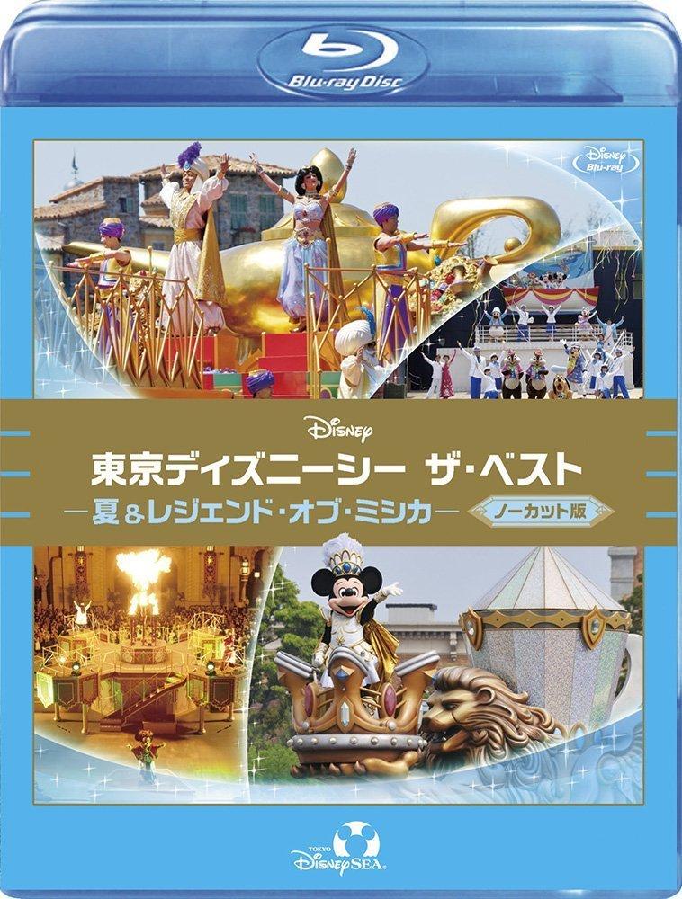 "[Tokyo DisneySea] : 15th anniversary ""The Year of Wishes"" merchandising Br0110"