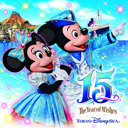 """[Tokyo DisneySea] : 15th anniversary """"The Year of Wishes"""" merchandising Cd0210"""