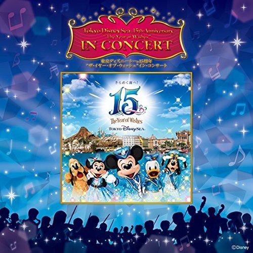 """[Tokyo DisneySea] : 15th anniversary """"The Year of Wishes"""" merchandising Cd0410"""