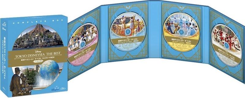 "[Tokyo DisneySea] : 15th anniversary ""The Year of Wishes"" merchandising Coffre10"