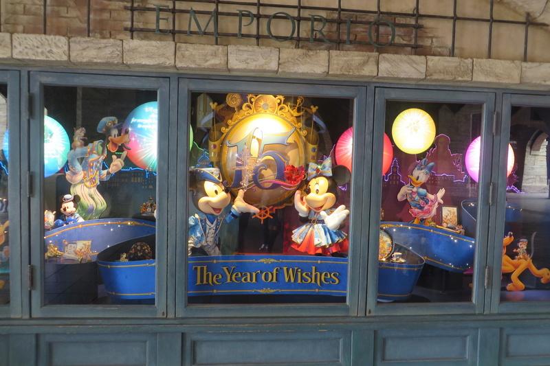 """[Tokyo DisneySea] : 15th anniversary """"The Year of Wishes"""" merchandising Img_5411"""