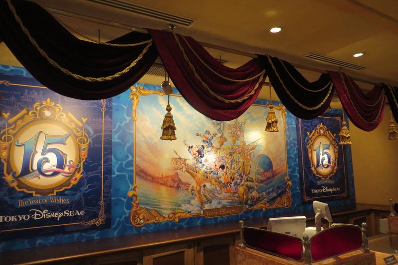"""[Tokyo DisneySea] : 15th anniversary """"The Year of Wishes"""" merchandising Img_6215"""